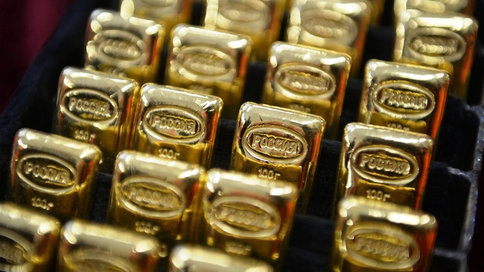 Gold Bars Produced At Yekaterinburg Plant